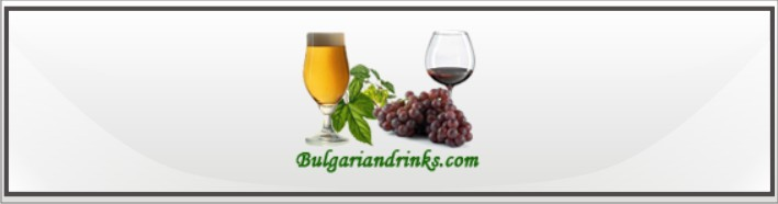 banner-bulgariandrinks.jpg